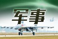 北京市举办首届退役军人创业创新大赛