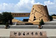 仰韶遗址:百年考古激发巨大民族自豪感