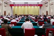 三七互娛參加全國互聯網企業黨建工作推進會