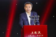 """""""经典五粮液""""在上海发布 经典再现引领中国白酒新型消费"""