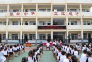 情系山区 送书助学——广东省方圆公益基金会捐赠仪式在广东博罗举行