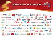 波司登总裁高德康:决胜全球市场 品牌引领是关键---陆家嘴金融网