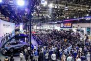 高新技術加碼北京車展 打造汽車行業新生態