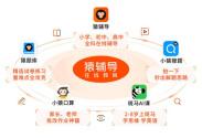 猿辅导在线教育宣布完成22亿美元融资 创中国互联网行业今年最大笔融资