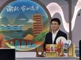 """渝北区长""""双晒""""直播 精品旅游线路和文创产品备受热捧"""