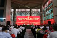 """广东省住房城乡建设行业  """"两新""""党建工作推进会在深召开"""