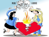 离婚冷静期新规施行在即 专家建议建立配套机制