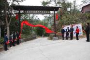 同心守初心  统战担使命——广州统一战线参与脱贫攻坚纪实