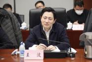 中丝集团王波:发挥优势,助蚕农增收