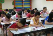 教育培訓行業屢被點名,該如何規范發展?