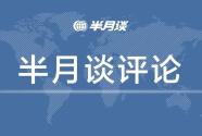 """3.15被曝光企業掀起一波""""道歉潮"""",其中誠意知多少?"""