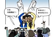 """國產電視劇掀起""""耽改""""熱:""""腐文化""""出圈,青少年入坑"""