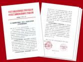 """为""""十四五""""打下坚实基础  广东新会全面落实农村发展五年规划编制"""