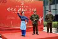 红色京剧轻骑兵进社区 广州天河党群联动唱响红色文化