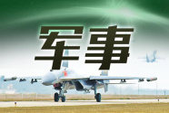 武警北京總隊:首都衛士的忠誠答卷