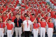 """""""冰基金""""頌紅色經典""""無體育 不教育""""公益活動走進八一學校"""