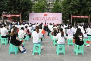 """重慶兩江新區舉行""""我為群眾辦實事 金融財政進社區""""宣傳教育活動"""