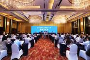 ?首届世界先进制造业大会将于8月23日-26日在济南举办