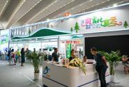 2021西安絲綢之路國際旅游博覽會 長白山避暑游受關注