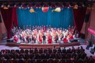 """重慶兩江影視城舉辦""""百年征程波瀾壯闊,百年初心歷久彌堅""""主題音樂會"""