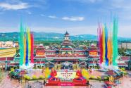 太原方特东方神画开园迎客 高科技演绎五千年华夏文明