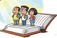 2020年中國學生資助發展報告