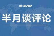 """外卖骑手被注册成个体工商户:劳动保障岂能""""甩锅""""?"""