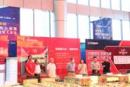 江苏鸿运集团:党建引领打造示范性商贸产业新城