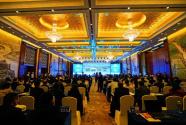 国际(国内)商协会及重点企业走进榆林推介会举行