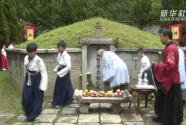 重阳节:青山脚下有一场特殊的诵读会